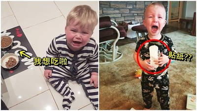 超瞎鬧彆扭理由!媽欲奪回護墊 「別搶我的貼紙」小男孩崩潰爆哭