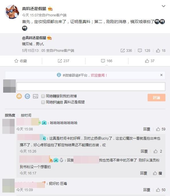 ▲▼李易峰古裝造型剛曝光,新劇爆停拍。(圖/翻攝自微博)