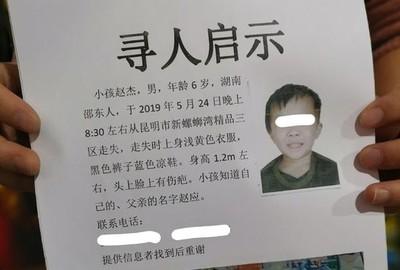 6歲男童死在奧迪後車廂 揭恐怖3疑點