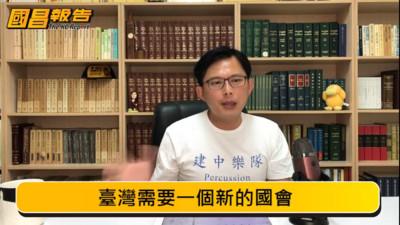 否認籌組白色聯盟 黃國昌:有A、B兩計畫