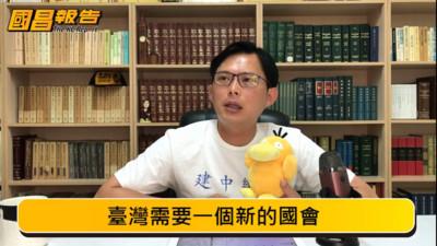 黃國昌傳脫黨 柯:他要叛逃嗎?