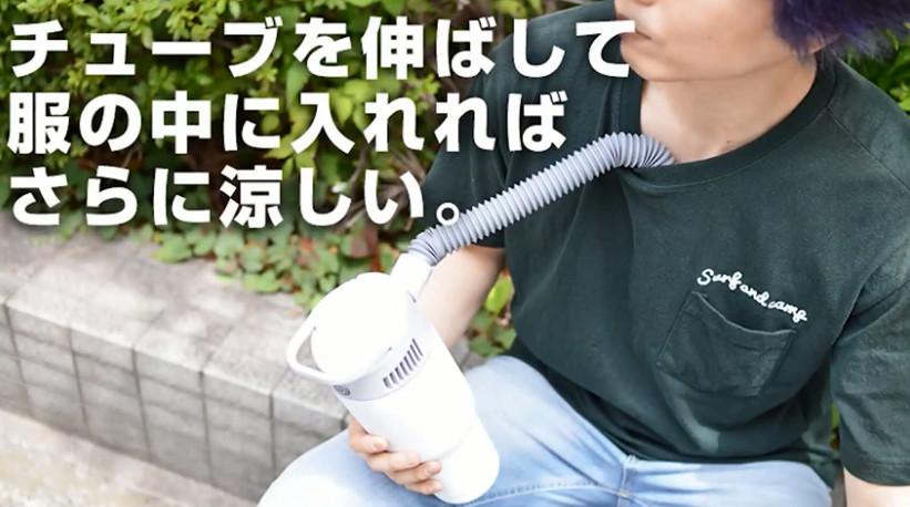 ▲行走的空調。(圖/翻攝自YouTube/サンコーTHANKO)
