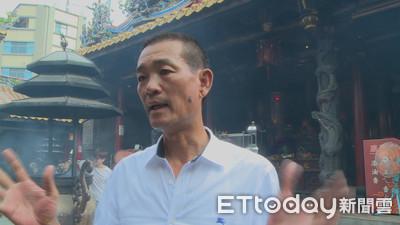 拒與韓國瑜同台 北港朝天宮董事長回應了
