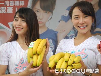 農委會邀LamiGirls賣香蕉火龍果