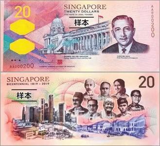 「橡膠大王」陳嘉庚現身新加坡新鈔