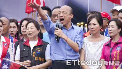 紐約時報稱韓國瑜民粹主義市長