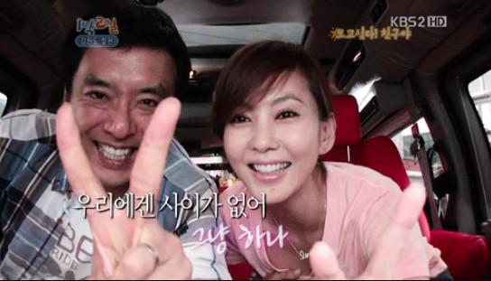 ▲▼「韓劇女王」深夜失蹤!結婚14年老公急報警…警察找到人尷尬了(圖/翻攝自KBS、JTBC、韓網)