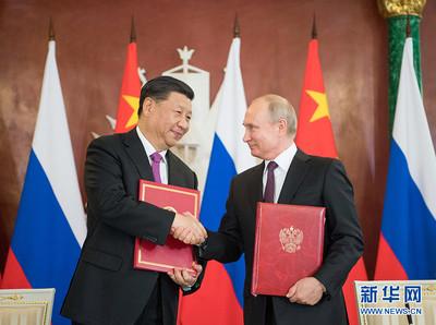 阻外力插手國家內政 中俄將聯手