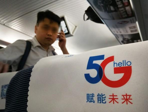 中國5G全面商用 2020年網路建設覆蓋所有地級市