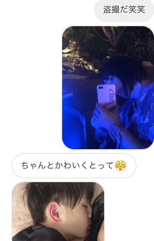 ▲Line對話截圖瘋傳,疑似是矢作萌夏和男友對話「把我拍可愛點。」(圖/翻攝自推特/矢作萌夏)