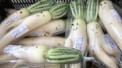 蘿蔔太醜賣不掉!天才農夫「曼陀羅包裝」加身 網尖叫:通通都給我