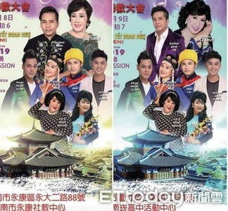 知名越南歌星 端午桃園演出