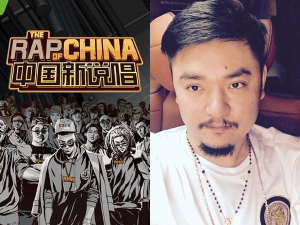 ▲▼《中國有嘻哈》音樂總監劉洲被逮捕。(圖/翻攝自微博)