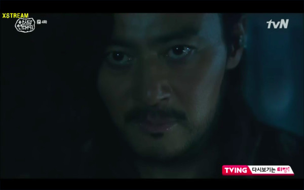 ▲▼ 《阿斯達》金智媛抹血詛咒:你會死得淒慘 爆雞皮演技全場噤聲(圖/翻攝自tvN)