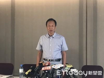 郭台銘:香港一國兩制是失敗的 須維護中華民國的自由民主