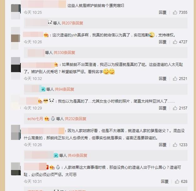 ▲▼郎朗駁斥傳言,網友坦言自己誤信謠言了。(圖/翻攝自微博/郎朗中國音樂工作室)
