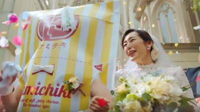 咬一口就懷孕!全家炸雞廣告「超多汁」 女星幸福生出雞米花