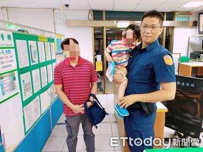 3歲男童走失 警靠「這瓶」找出家人