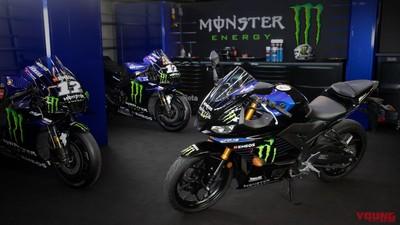 YAMAHA黃牌重機「R3」推MotoGP版