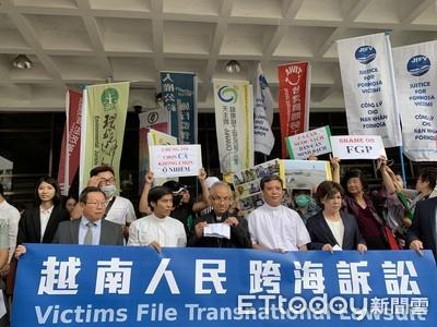 越南民團跨國告台塑 求償1.4億