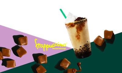 星巴克咖啡星冰樂升級 限定5天買1送1