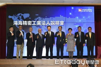 影/鴻海股價連七紅 郭董股東會告別秀前外資回補6474張
