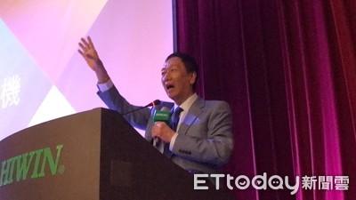 郭台銘:貿易戰是挑戰也是機會