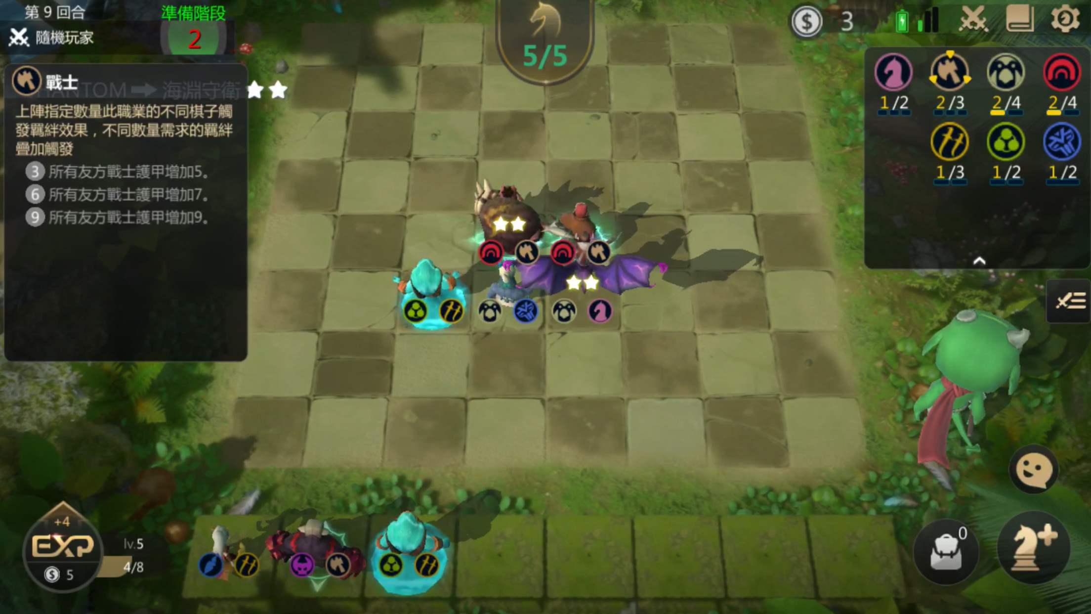 ▲▼《Auto Chess:Origin》。(圖/翻攝自遊戲畫面)