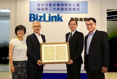 貿聯永續發展報告書 榮獲第三方國際標準保證