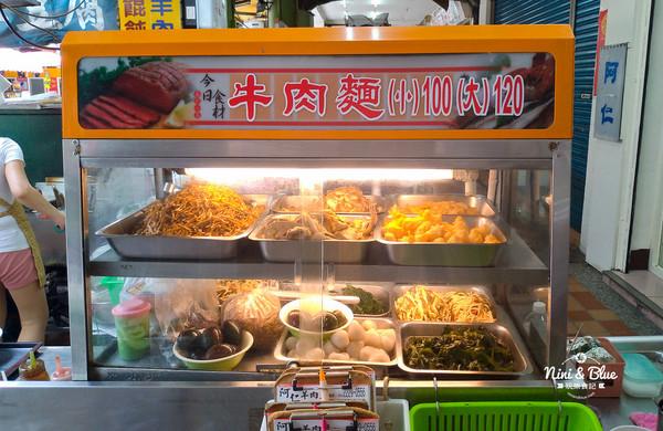 ▲▼阿仁羊肉羹。(圖/NINI AND BLUE 玩樂食記提供)