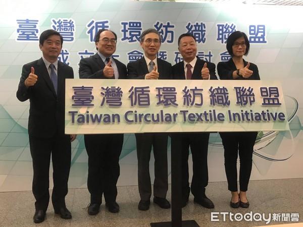 台灣循環紡織聯盟今成立 前經濟部長施顏祥任召集人
