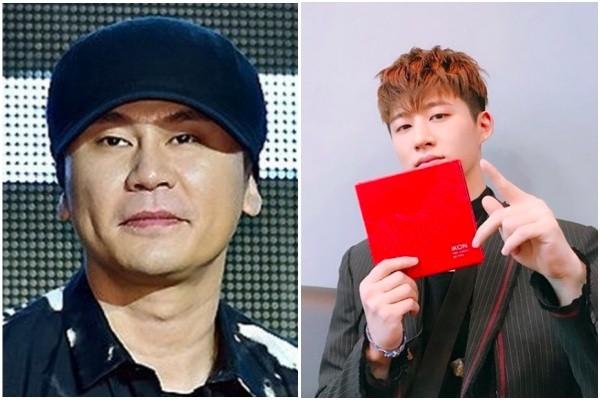 YG自備毒品診斷工具「iKON活動前先在公司尿檢」 B.I退隊確定了!