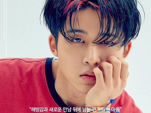 YG宣布掰了B.I:切身感受到管理藝人的責任感...股價仍狂瀉