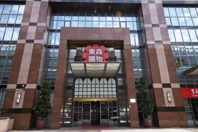 東森購物網路營收 多元通路之冠