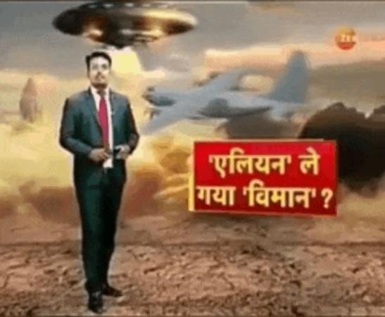 印度運輸機神秘失蹤 是被外星人吸走了?