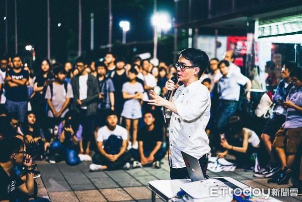跨海聲援香港「反送中」 成功大學400師生齊唱《海闊天空》
