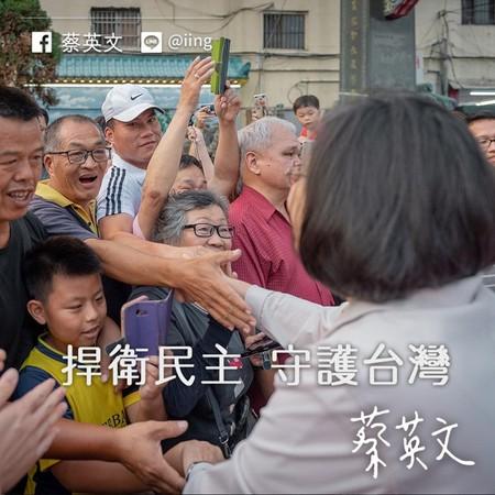民進黨初選民調結束 蔡英文:沒有個人輸贏「團結才能夠勝選」