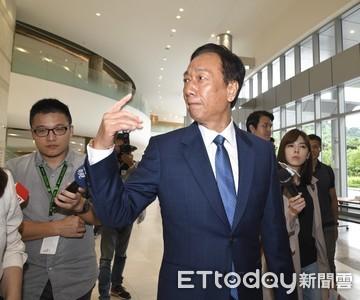郭台銘:若當選總統 捍衛中華民國的主權是我的責任