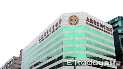 金融股王 上海商銀要增資了