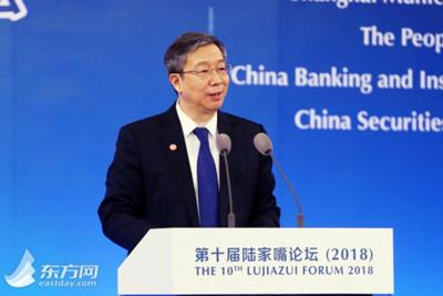 上海建國際金融中心 易綱提八支持