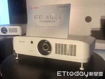夏普「雷射投影機」台灣首發 全球獨家3LCD全封閉式結構