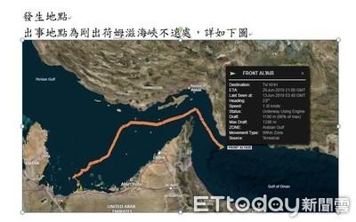 承租油輪波灣遭魚雷攻擊 中油:台灣油品供應無虞