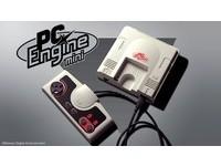 Konami將推出「PC Engine mini」懷舊主機