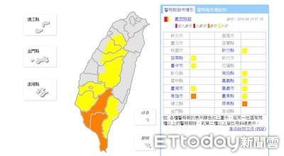 豪雨威脅還在!水利署緊急發佈全台七大警戒縣市
