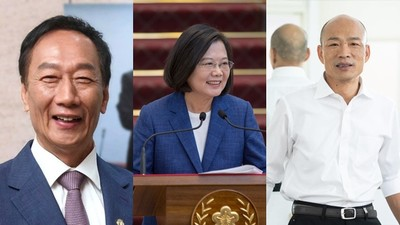 大學生致2020總統一句話! 「請不要把台灣賣掉」我想安穩發小財