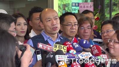 財產增4千多萬元韓:政黨補助款
