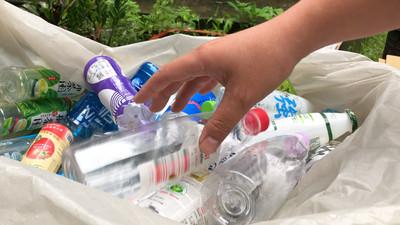 台灣寶特瓶回收率達95% 但真的夠了嗎