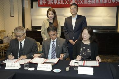 台中寧波洽簽旅遊交流 力拚每年20萬人次互訪