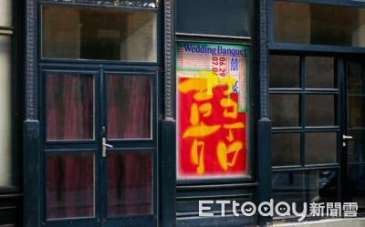 「台式喜宴」前進紐約同志大遊行