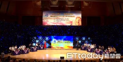 中華姓氏文化競賽 兩岸學生較勁